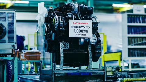Yanmar, 10 milyonuncu dikey su soğutmalı motorunu üretti