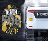 İş Makinası - İş makinesi devi HİDROMEK, bir kez daha Fortune listesinde Forum Makina