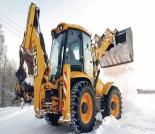İş Makinası - SİF İş Makinaları'ndan yeni kış fırsatı Forum Makina